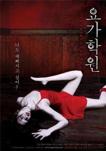 yoga_school_yun_jae-yeon